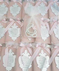 İsme Özel Yasin Dua Kitabı - Papis Baby - Hastane Odası Süsleme - Doğum Organizasyonu